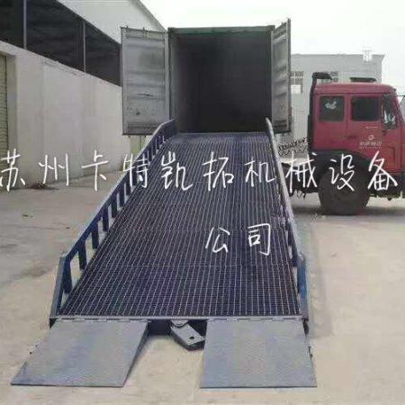 katcanto卡特凯拓厂家直销移动式卸货升降台-移动式登车桥-非标定制全国直销各类升降台登车桥新疆