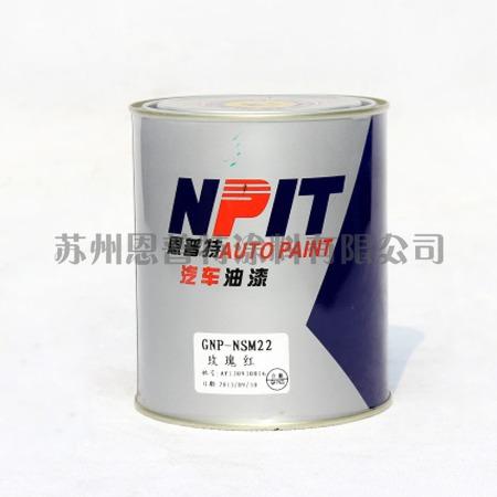 供应优质汽车油漆 高光保光性  高硬度 抗划痕汽车漆 水性汽车漆