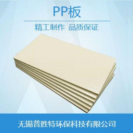 厂家直销聚丙烯板材  pp板材  pp硬板