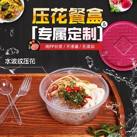 一次性塑料餐盒饭盒打包盒厂家直销  快餐盒带盖保鲜盒价格  高档外卖塑料盒定制