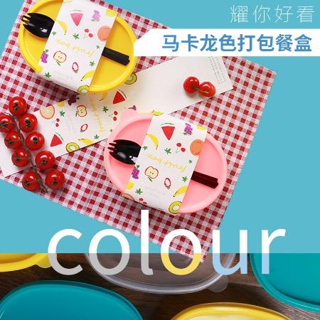 厂家现货一次性PP彩色长方形带盖塑料盒 新款高档吸塑餐盒定制