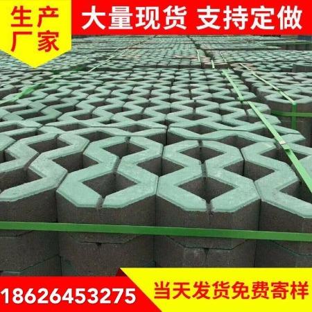 【南京得乐】植草砖 厂家批发护坡砖 荷兰砖 盲道砖 透水砖 植草砖