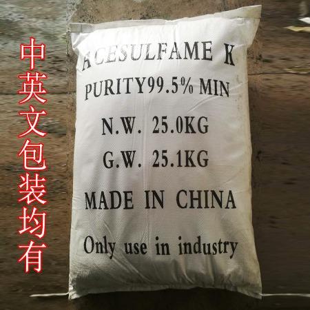 氟化氢钾 无水氟化钾 99% 25KG起订 量大优惠