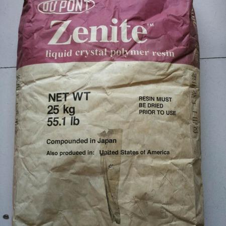 LCP 美国杜邦 7130  导热性0.20w/mc-c 不含氯化或溴化添加剂
