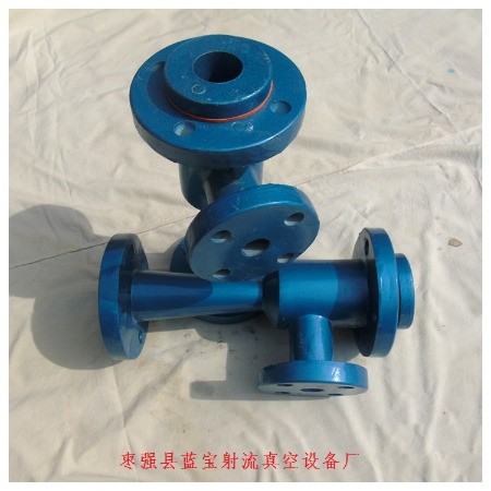酸碱喷射器@新胜酸碱喷射器@酸碱喷射器厂家供应