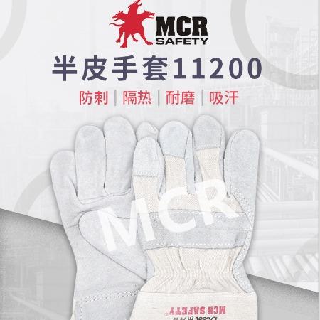 焊兽 11200 半皮手套 皮制劳保指甲手套 耐高温手套 厂家直销