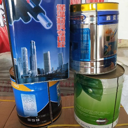 生产厂家  胶黏剂  粘合力度强 万能胶 海绵胶  橡塑胶水 保温专用胶水