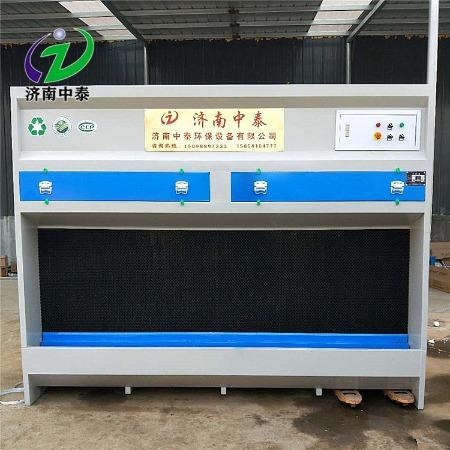 环保水式打磨柜/立式打磨除尘柜/水式石材打磨柜/石材打磨吸尘柜