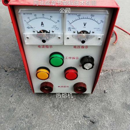 直埋保温管接头专用电热熔套焊机/管道补口热熔焊机厂家