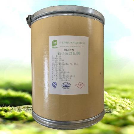 厂家供应饺子皮改良剂, 食品级饺子皮改良剂生产厂家