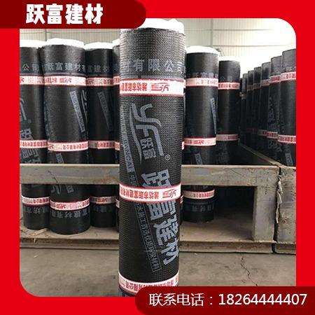 跃富牌 改性沥青sbs防水卷材 厂家直销 免火烤沥青防水材料 复合胎聚酯胎防水卷材