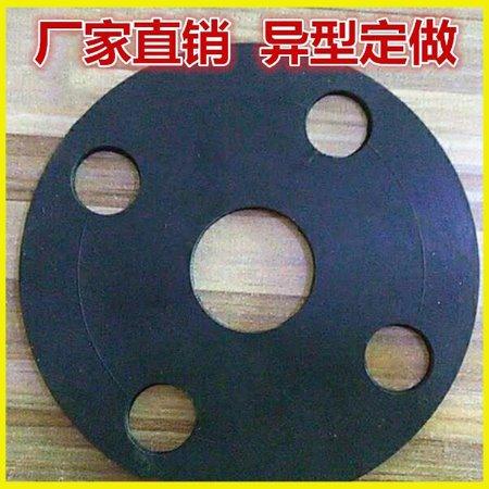 法兰垫片厂家 出售 橡胶垫 橡胶垫片 硅胶垫片 石墨金属复合垫片