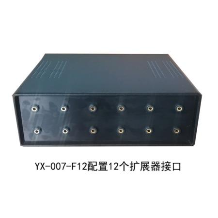 英讯YX-007-F12 分布式录音屏蔽系统 无不适感,会议版录音屏蔽器