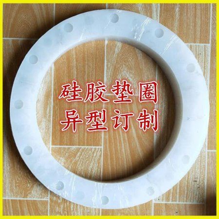 硅胶垫片 硅胶垫 白色硅胶垫片 白色硅胶垫