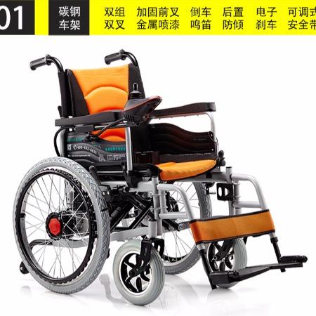 天津电动轮椅  厂家直销 老年电动轮椅  电动轮椅   残疾人电动轮椅老年代步车