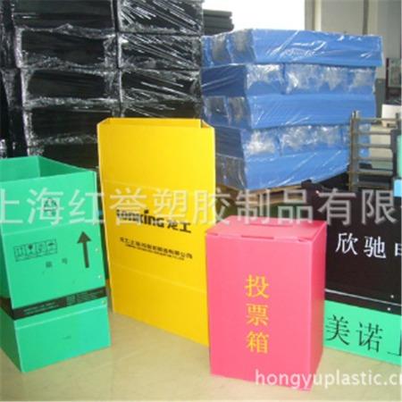 【上海红誉】选举投票箱 质量可靠源头工厂直销供应专业品质服务周到 投票箱