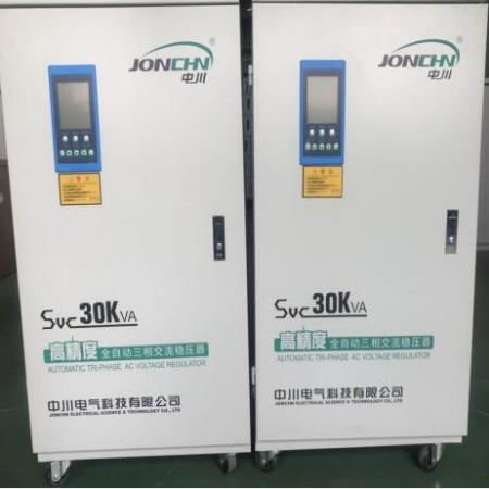 刚刚出炉新稳压器中川惠元再次点亮蓝屏郑州销量领先