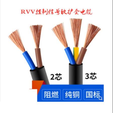 控制电缆 盈邦电线电缆新华彩票