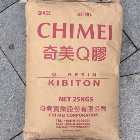 K胶 台湾奇美PB-5925 医用级 K(Q)胶