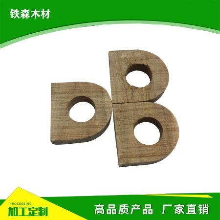 空调垫木 空调木托 空调垫木定制批发