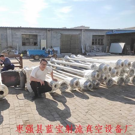 水力喷射器@蓝宝水力喷射器@水力喷射器厂家价格
