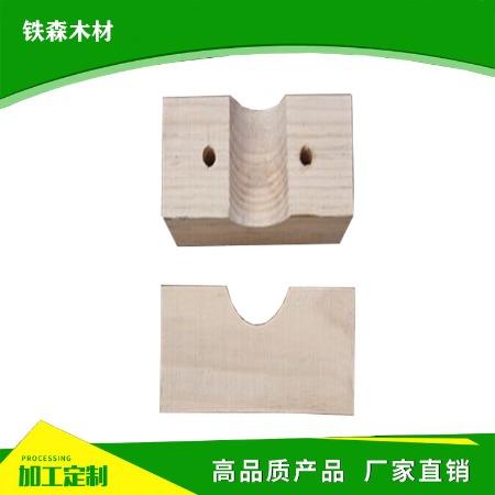 厂家出售 红松木保冷块 保冷木块 保冷块订购批发
