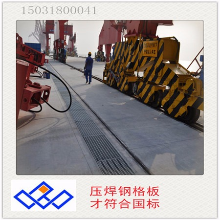 镀锌沟盖板-格栅钢格板-排水沟盖板-久旺钢格板厂家
