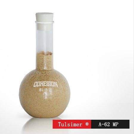 除总氮,除硝酸盐氮专用树脂
