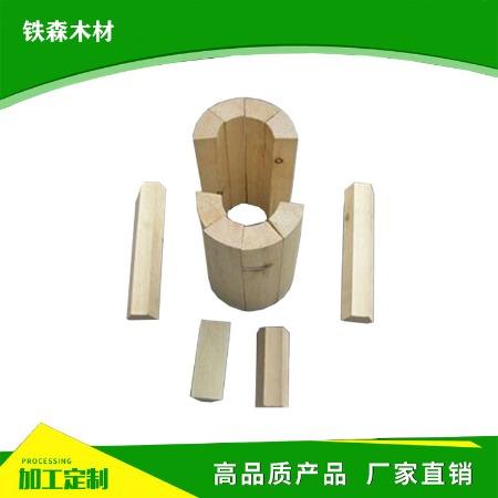 厂家出售 保冷木块 保温型保冷木块 保冷木块管托 专业制作