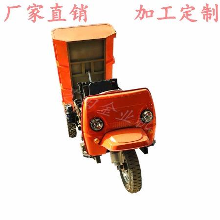 矿用三轮车哪里有 砂石工程矿用三轮车多少钱 工地三轮车 金业直供