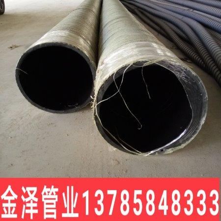 厂家直供耐高压钢丝胶管 耐磨喷砂胶管 喷砂胶管