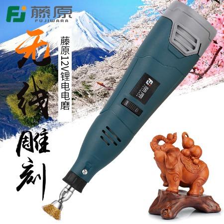 电动打磨机小型手持充电电磨套装手持微型抛光机雕刻机电动工具