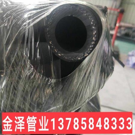 厂家直供低压夹布输水胶管  水管