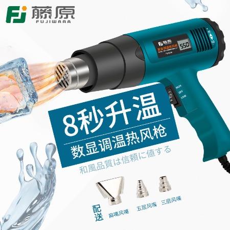 热风枪小型数显大功率可调温手持烘枪工业无刷热风机手机维修焊枪