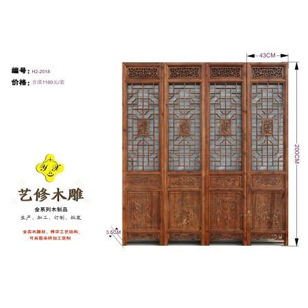 复古中式背景墙 仿古门窗厂家仿古门直销 仿古折叠屏 木雕围屏  雕花工艺屏 中式古典屏风
