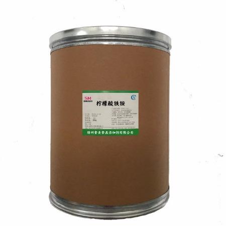 食品级柠檬酸铁铵 食品级枸杞酸铁铵矿物质添加剂 柠檬酸铁氨