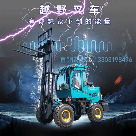 全新柴油叉车3吨 合力杭州3.5吨2吨1.5t吨四驱越野电动座驾式改装叉车