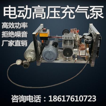 新型电动高压氮气增压机压缩机
