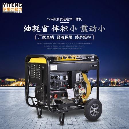 伊藤动力190A柴油发电电焊机
