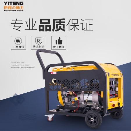 伊藤YT6800EW柴油发电电焊机