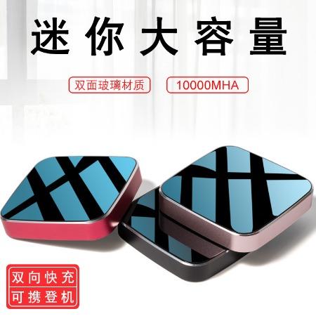 厂家直销充电宝超薄铝合金镜面数显充电宝便携迷你移动电源