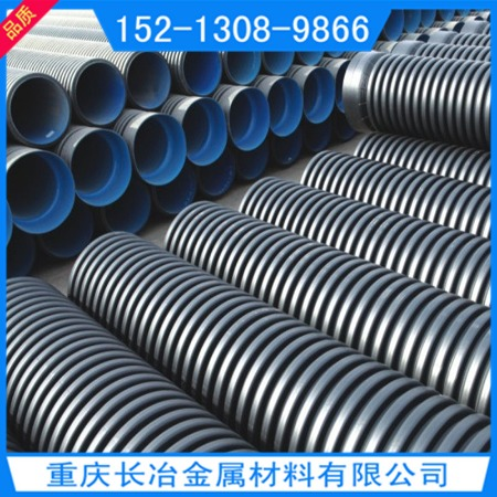 长冶金属 重庆波纹管_排水管_钢带管厂家 规格齐全