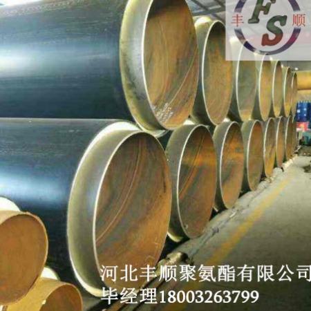 河北丰顺直销聚氨酯直埋保温管 预制直埋聚氨酯采暖保温管厂家