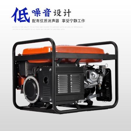 YT25AW移动便携式发电电焊机