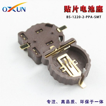 现货供应BS-1220-2纽扣电池 CR1220纽扣电池座