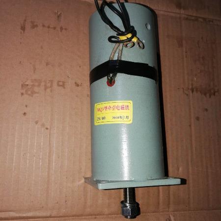 生产供应 高品质MQ3-10kg/50mm牵引电磁铁
