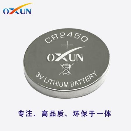 厂家直销CR2450纽扣电池 OXUN欧迅电池 高品质高容量