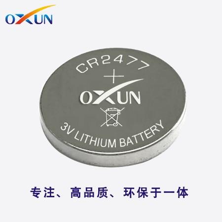 现货供应CR2477纽扣电池 高容量高品质 OXUN/欧迅电池