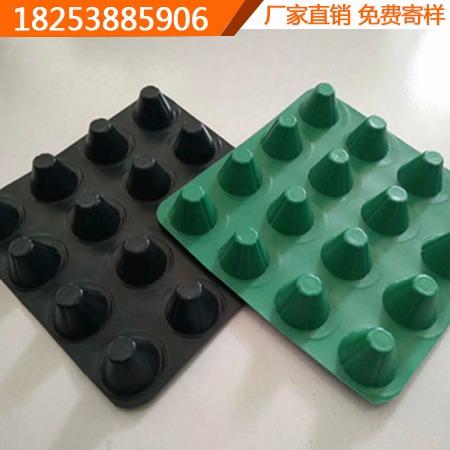排水板疏水板厂家直供 免费取样支持定制  HDPE排水板各种型号齐全 兴联建材厂家直销