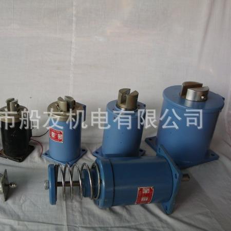 热销推荐 安阳船友大功率牵引电磁铁(50KG/50MM)